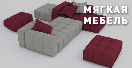 мягкая мебель фото 2