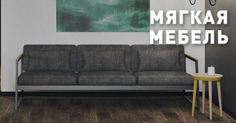 мягкая мебель фото 4