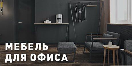 мебель для офиса фото 2