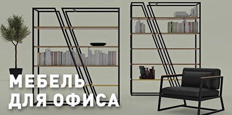 мебель для офиса фото 3