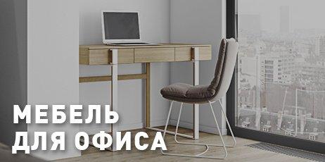 мебель для офиса фото 4