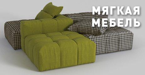 мягкая мебель фото 1